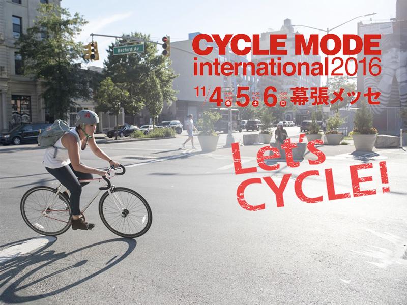 201611-cyclemode