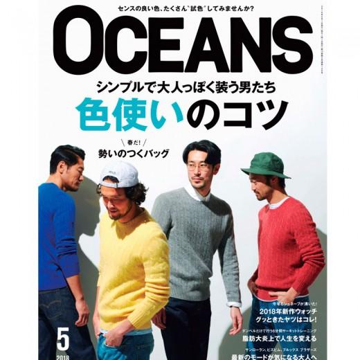 Oceasn-hyoshi-sq