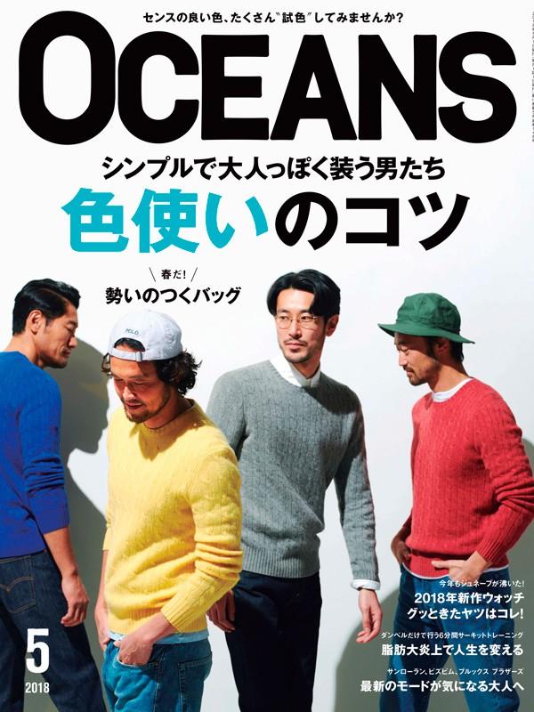 Oceasn-hyoshi